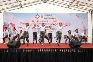 CDAC@ Bukit Panjang 10th Anniversary