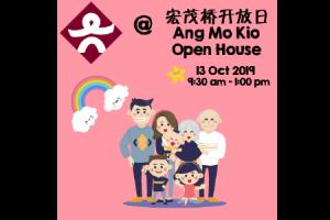 CDAC@ Ang Mo Kio Open House