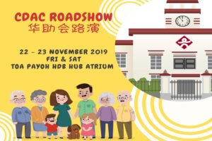 CDAC Roadshow 2019