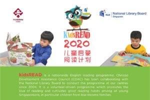 kidsREAD 2020 Opens for Registration