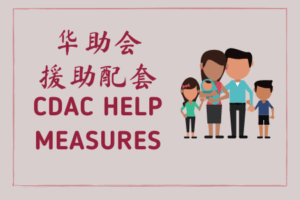 Enhanced Help Measures for Families Affected by COVID-19