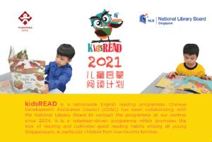 kidsREAD 2021 Opens for Registration