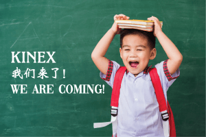 CDAC Tuition Classes Coming To KINEX!
