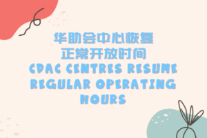 Resume Regular Operating Hours